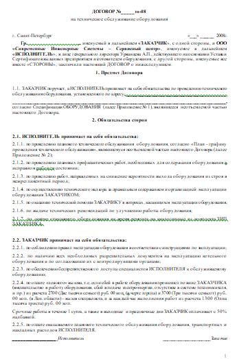 Плата за капитальный ремонт 2019